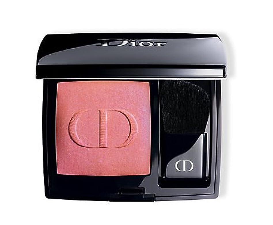 著者販売員熟考する【国内正規品】Dior ディオール ディオールスキン ルージュ ブラッシュ(チークカラー)#601 ホログラム