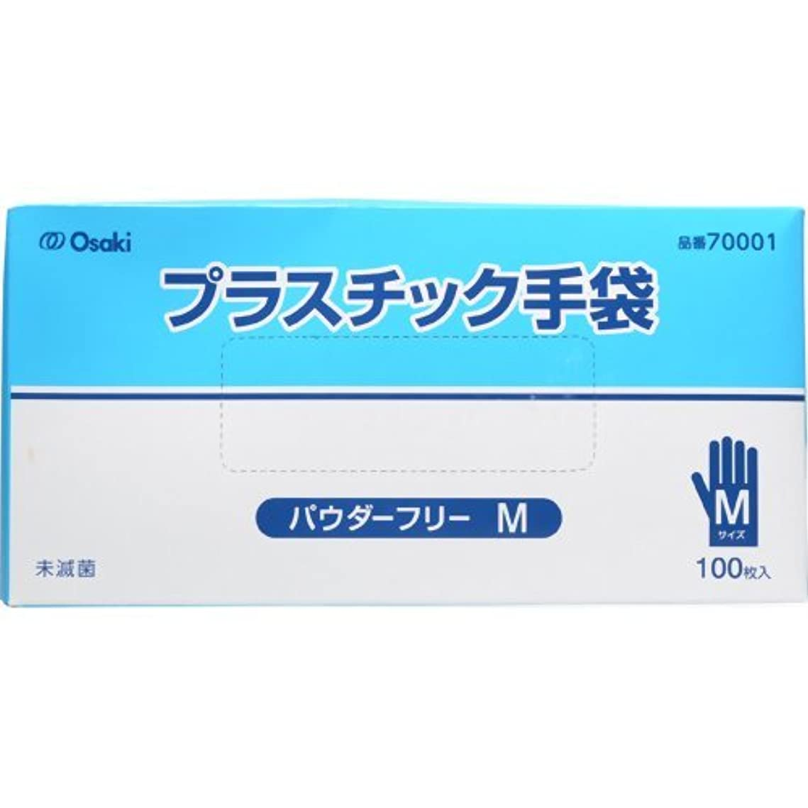 避難する軽食ピルオオサキメディカル プラスチック手袋 PF Mサイズ 100枚入