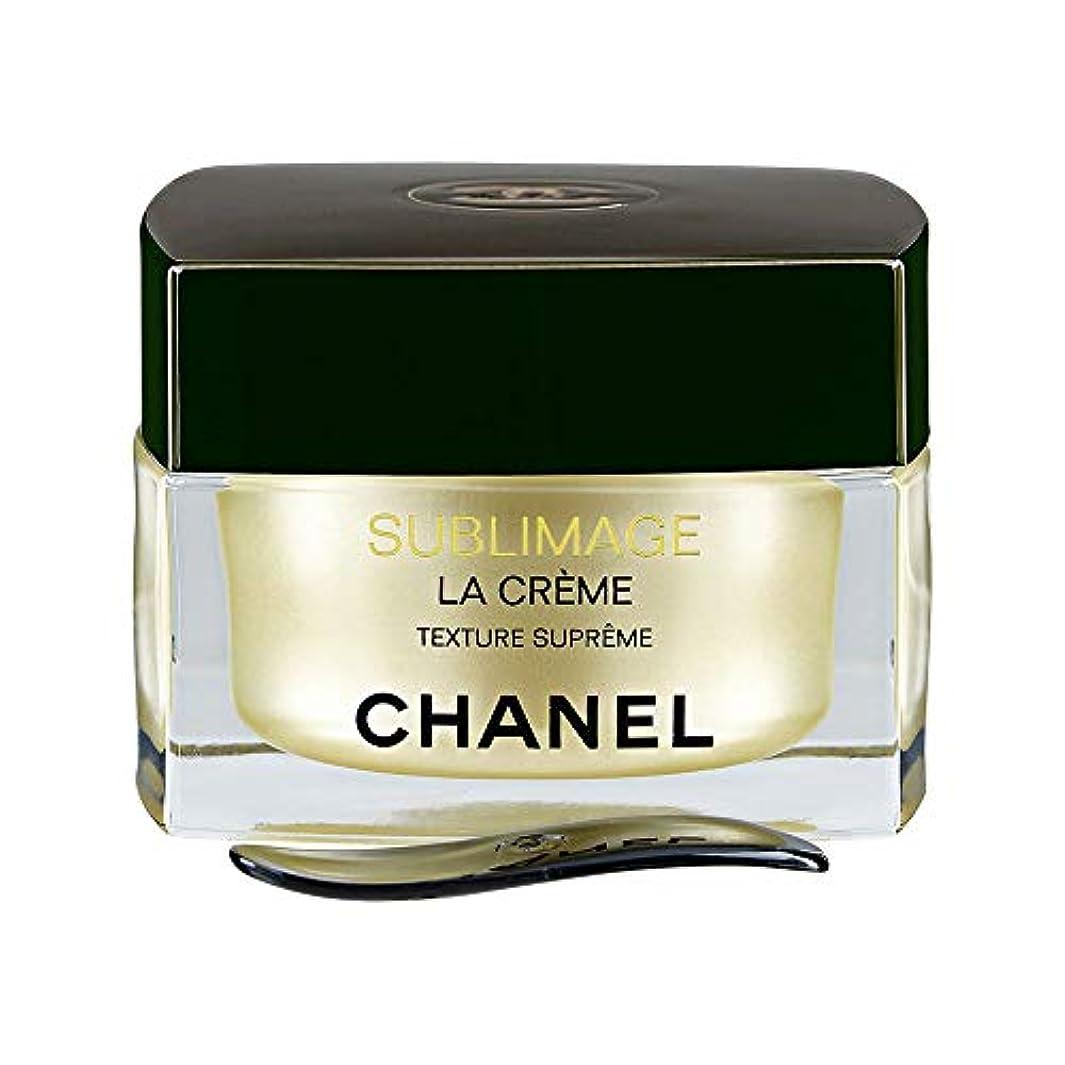 影のある真珠のような合法シャネル(CHANEL) サブリマージュ ラ クレーム N (クリーム) [並行輸入品]