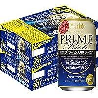 [2CS] アサヒ クリアアサヒ プライムリッチ (350ml×24本)×2箱