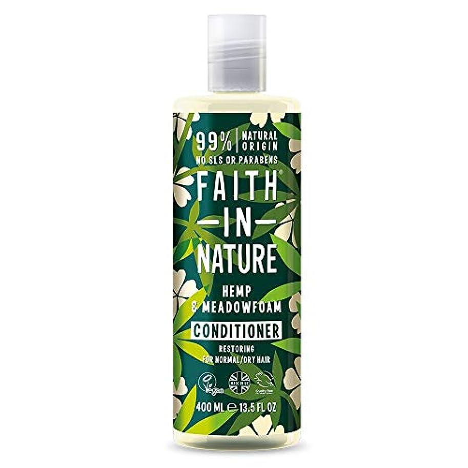 雲ジャグリング退屈Faith In Nature Hemp & Meadowfoam Conditioner For Normal to Dry Hair 400ml
