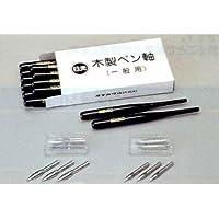 Gペン 10本組 B01-0157