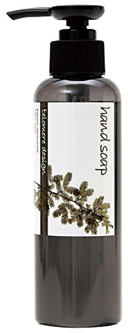 実験堂々たる履歴書テロメア ハンドソープ 150ml 日本製 ミモザ アカシアの香り OZ-TOM-5-3