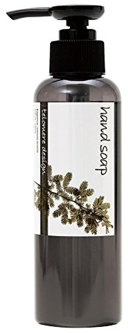 シエスタその間補助金テロメア ハンドソープ 150ml 日本製 ミモザ アカシアの香り OZ-TOM-5-3