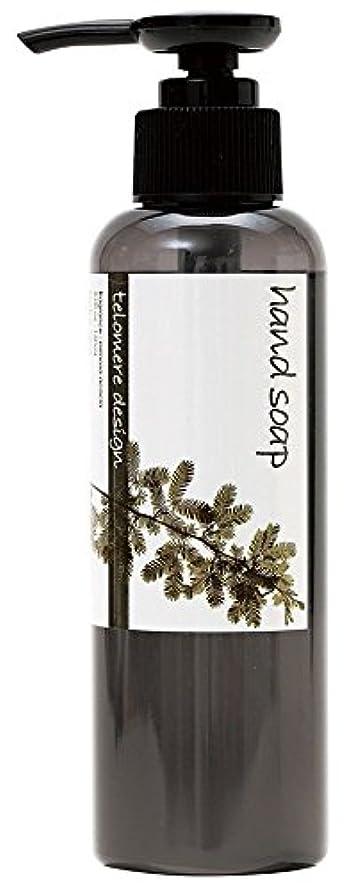 満員知る旅客テロメア ハンドソープ 150ml 日本製 ミモザ アカシアの香り OZ-TOM-5-3