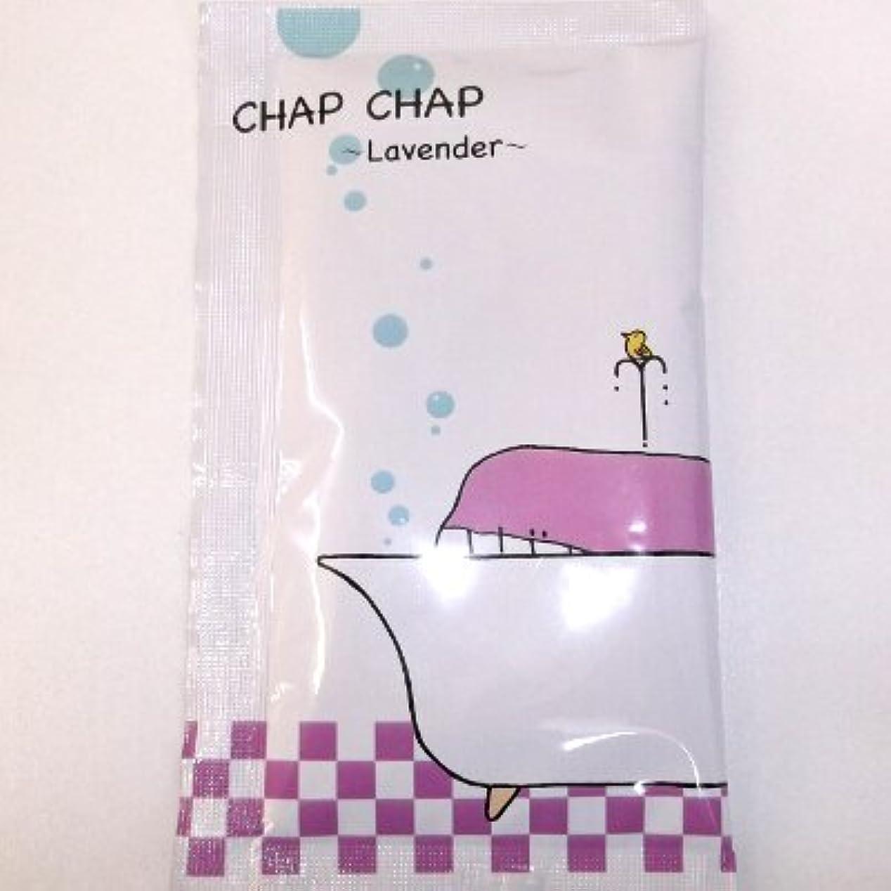 恐れるとても懲戒CHAP CHAP ラベンダーオイルの香り