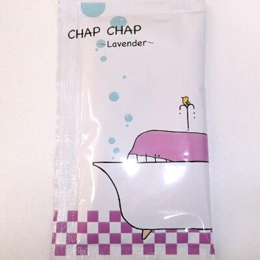 鋼屋内で弱いCHAP CHAP ラベンダーオイルの香り