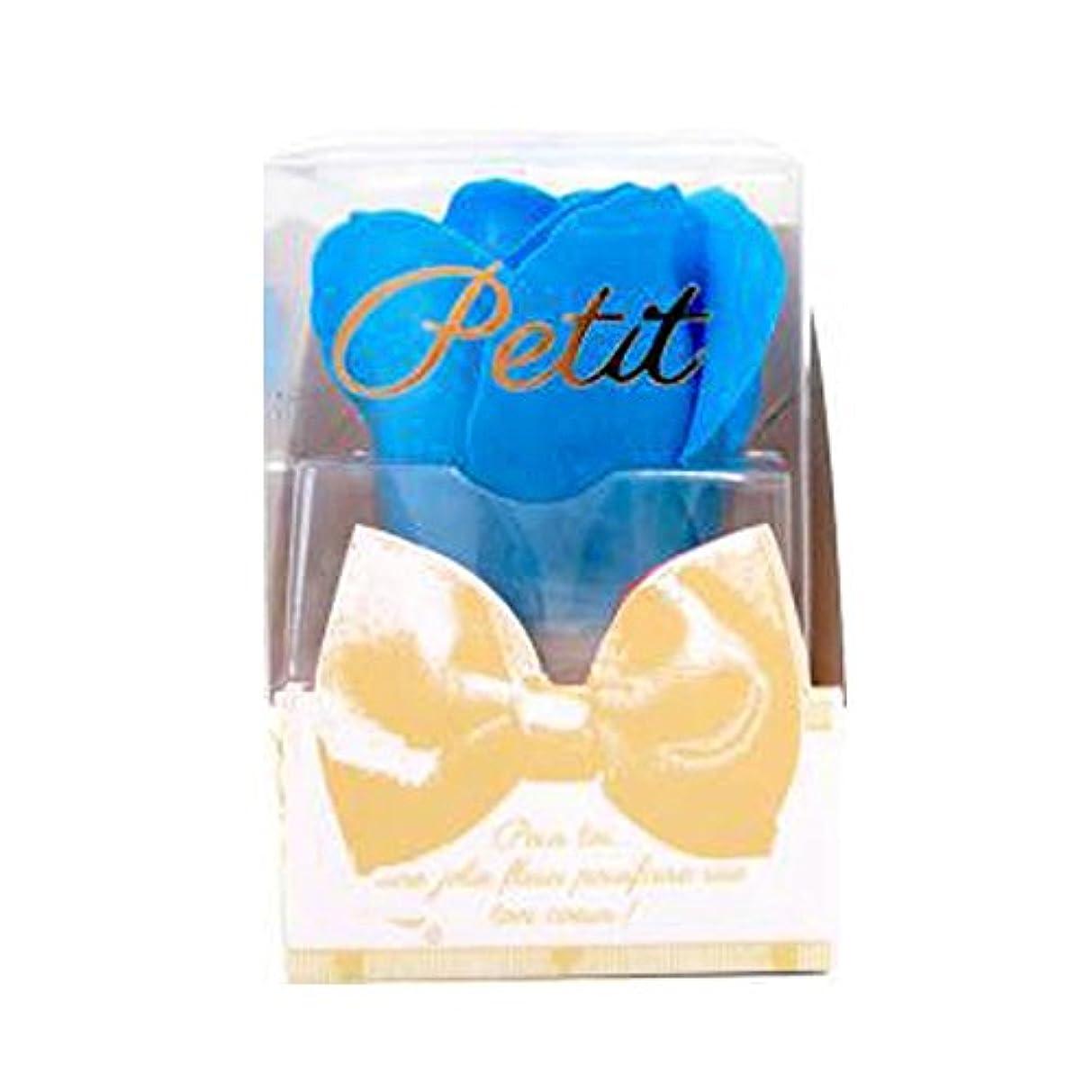出します種類窒息させる入浴剤 バスフレグランス Petit(プッチ) ブルー