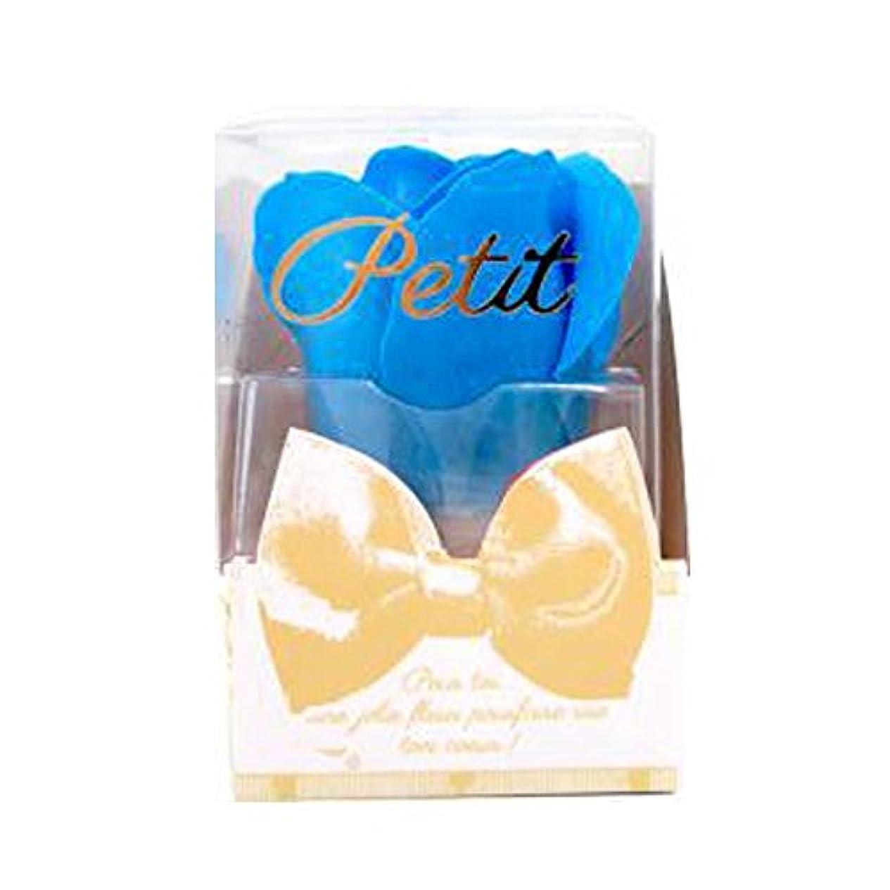 作業リンケージ多様な入浴剤 バスフレグランス Petit(プッチ) ブルー