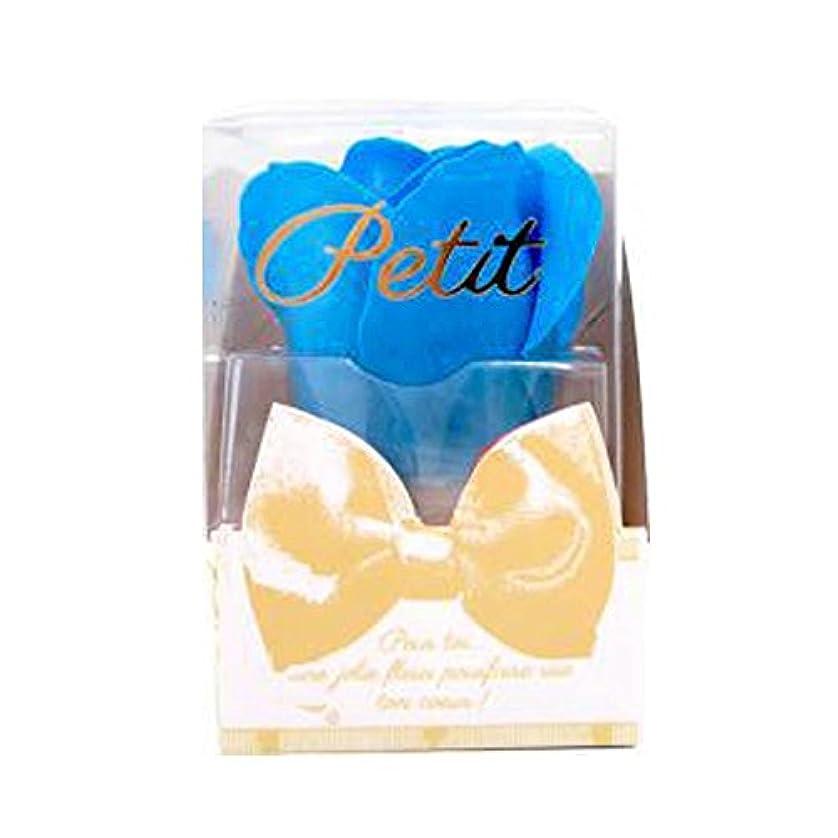 死の顎補正おびえた入浴剤 バスフレグランス Petit(プッチ) ブルー
