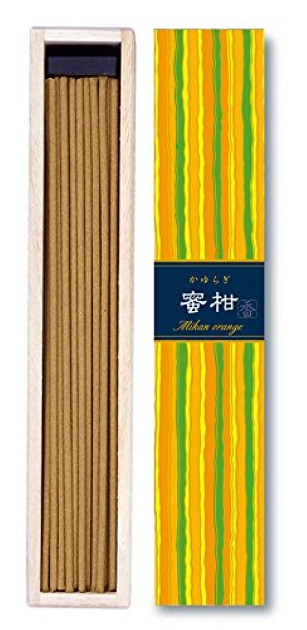 エアコンこねるアパル日本香堂 - かゆらぎ-蜜柑オレンジ スティック40本入り
