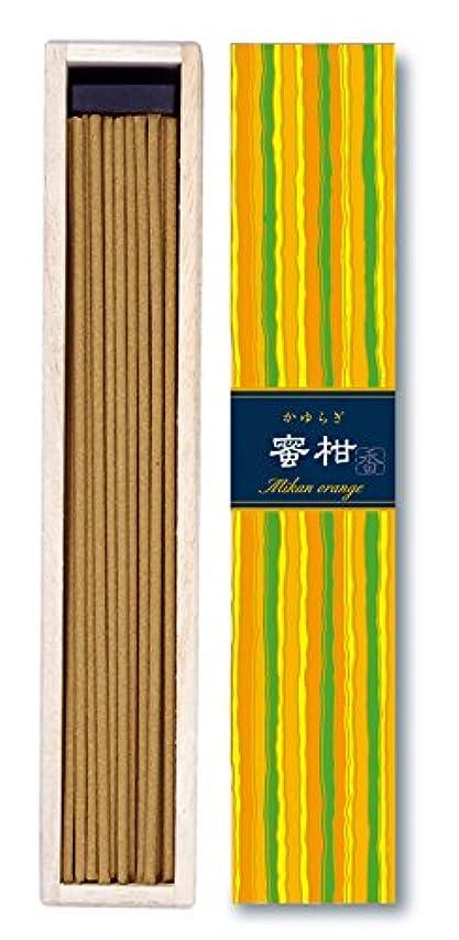 ブランチ一時解雇する神の日本香堂 - かゆらぎ-蜜柑オレンジ スティック40本入り