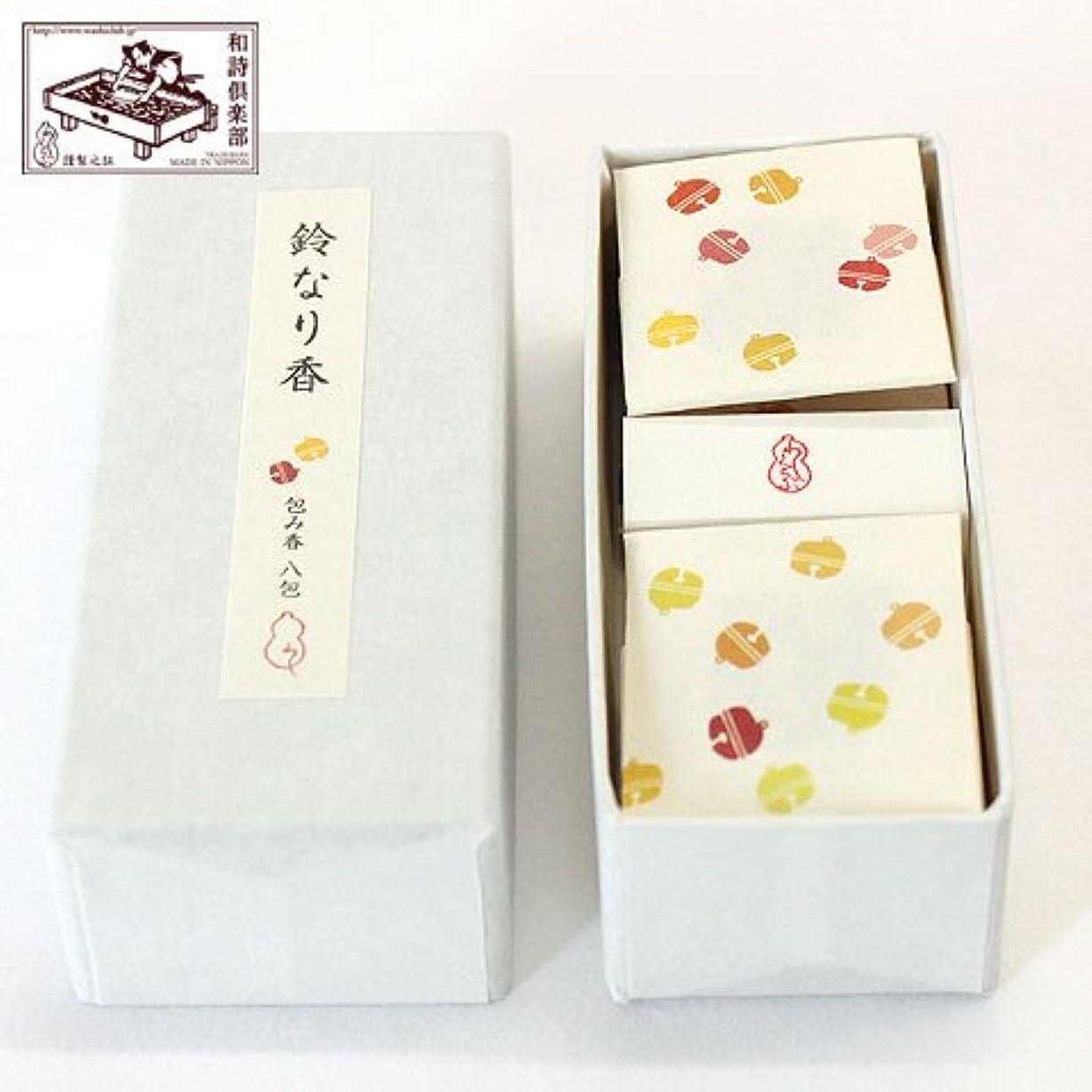 美徳ステレオタイプイブニング文香包み香鈴なり香 (TU-014)和詩倶楽部