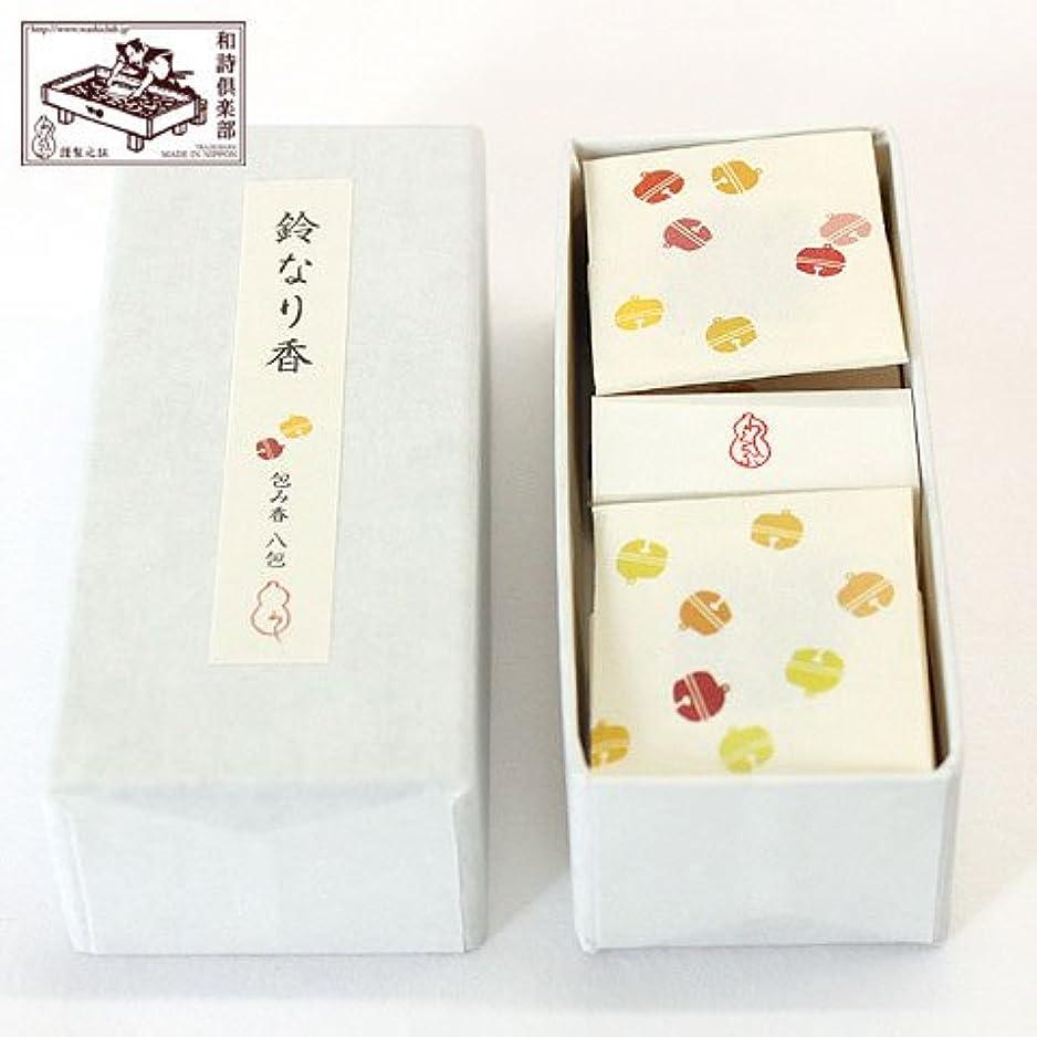 マーチャンダイジングアナウンサー予備文香包み香鈴なり香 (TU-014)和詩倶楽部