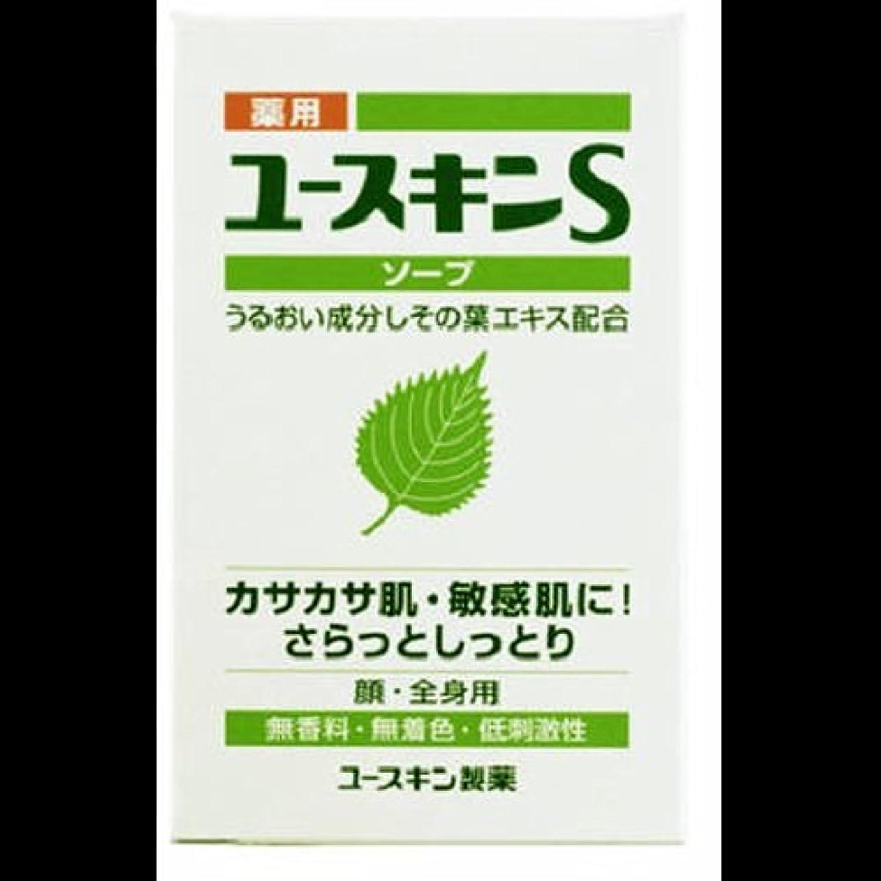 【まとめ買い】Sソープ 90g ×2セット
