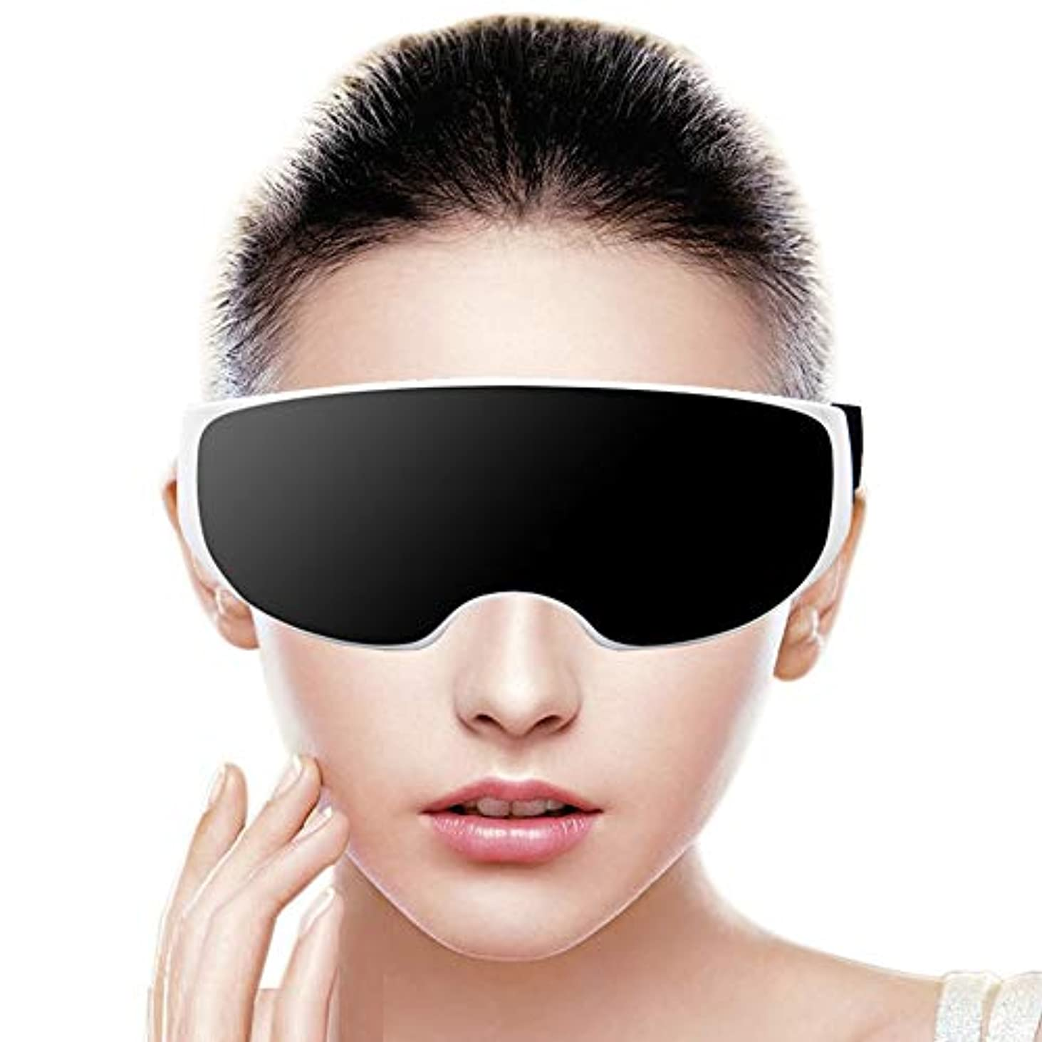 スロベニア曲線花弁電磁気療法の目の心配の器械の目の心配の目のマッサージャーの目のマッサージャーは余分な目と目の疲労を取り除きます (Color : White)