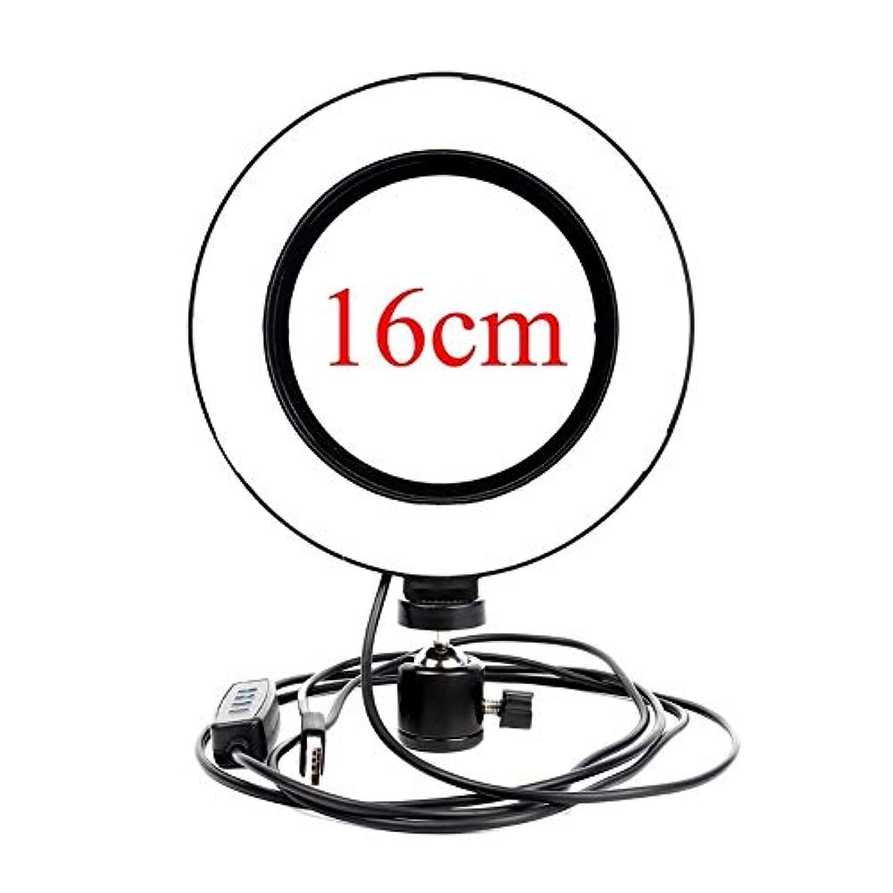 信じる再開建物リングライト、リングライトスタンド3000-5000Kリングライト付きスタンドと携帯電話ホルダー付き 強力なフィルライト (Color : Ring Light)