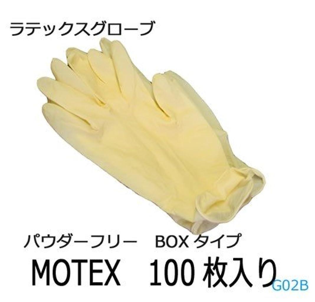 ピクニックをする渦ロック解除三高サプライ ラテックスグローブ(ゴム手袋) パウダーフリー BOXタイプ MOTEX 100枚入り G02B ■4種類の内「M」を1点のみです