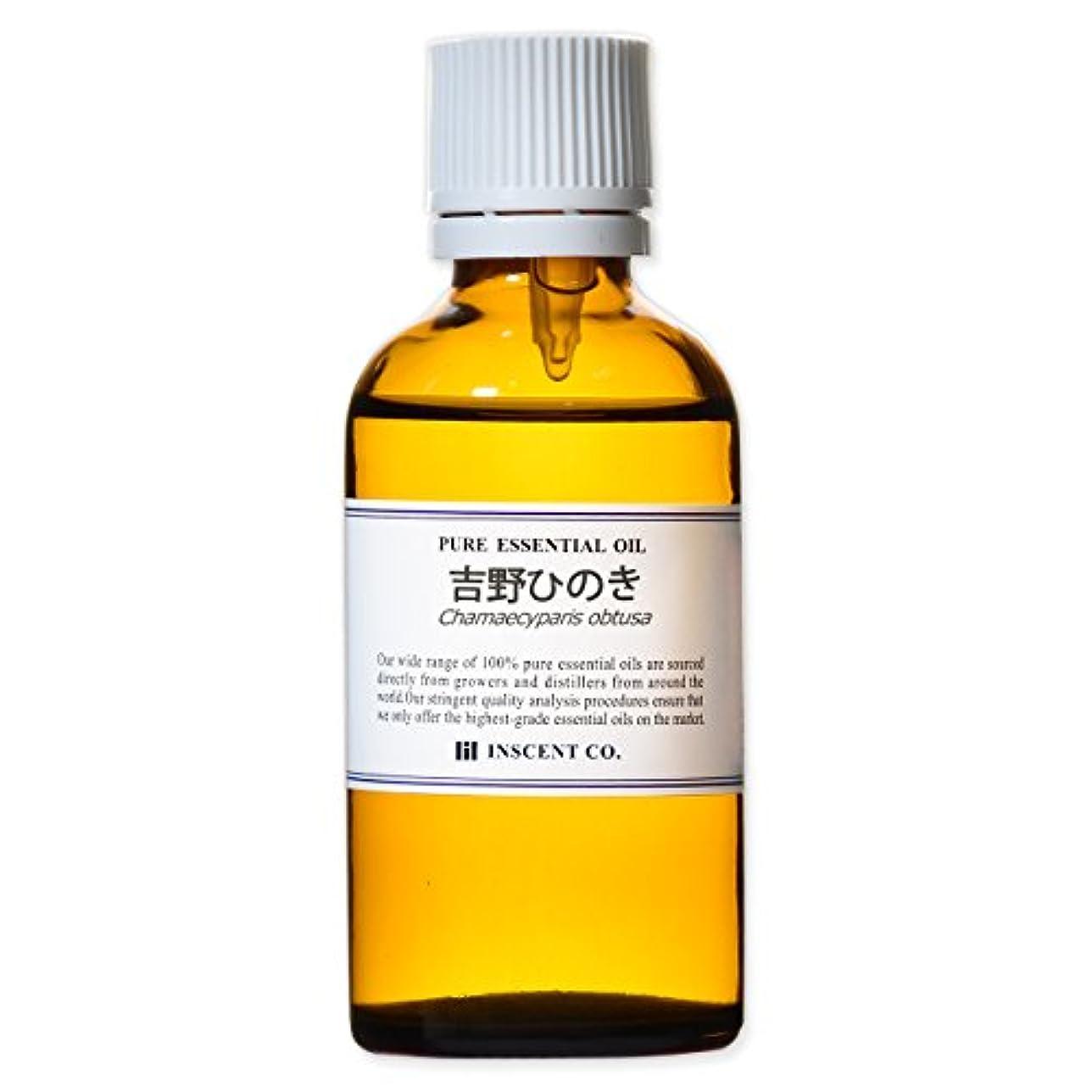 切断する思いつく被る吉野ひのき 50ml インセント アロマオイル ヒノキ AEAJ 表示基準適合認定精油