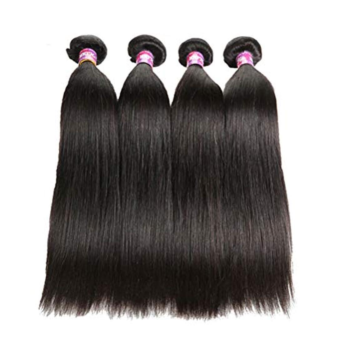 行動処方するチキン女性ストレート人間の髪の毛8Aバージンブラジルの髪の毛ストレートバンドル絹のような柔らかいブラジルの髪のバンドル