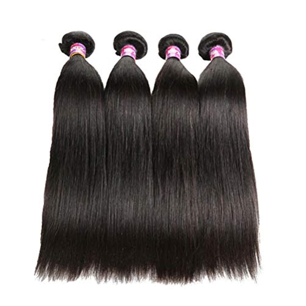 昨日突然サワー女性ストレート人間の髪の毛8Aバージンブラジルの髪の毛ストレートバンドル絹のような柔らかいブラジルの髪のバンドル
