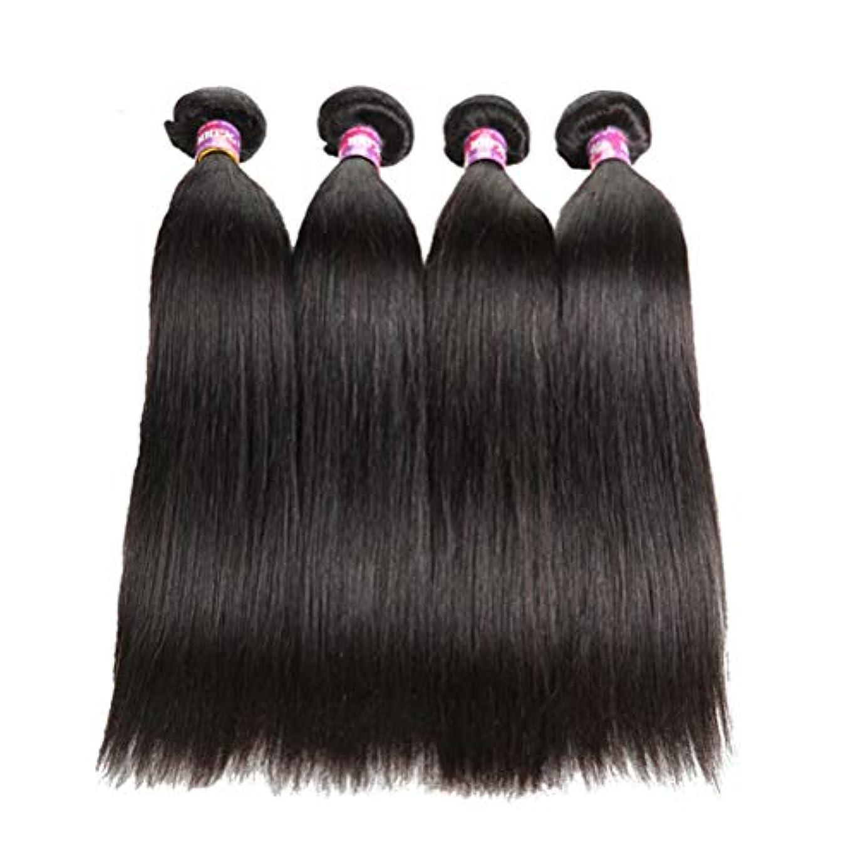 ハンバーガートレイカーフ女性ストレート人間の髪の毛8Aバージンブラジルの髪の毛ストレートバンドル絹のような柔らかいブラジルの髪のバンドル