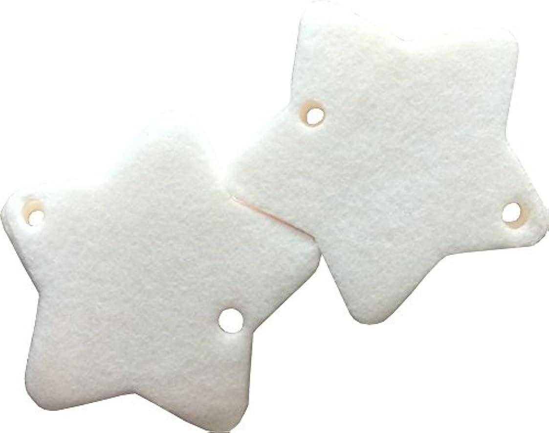 雑草ワット体現するアロマブリーズ 星型 詰替えマット (10枚入り)