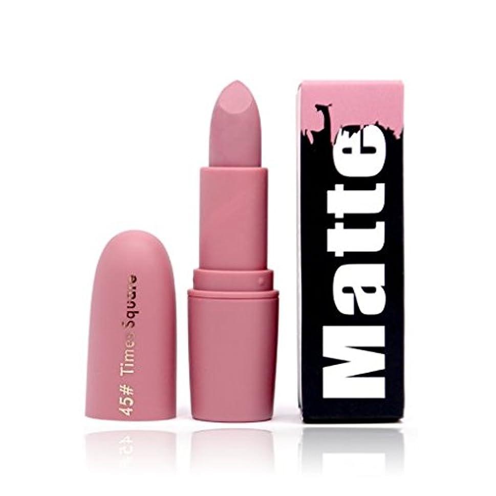 丘水を飲む悲惨Beauty Matte Moisturizing Lipstick Makeup Lipsticks Lip Stick Waterproof Lipgloss Mate Lipsticks Cosmetic
