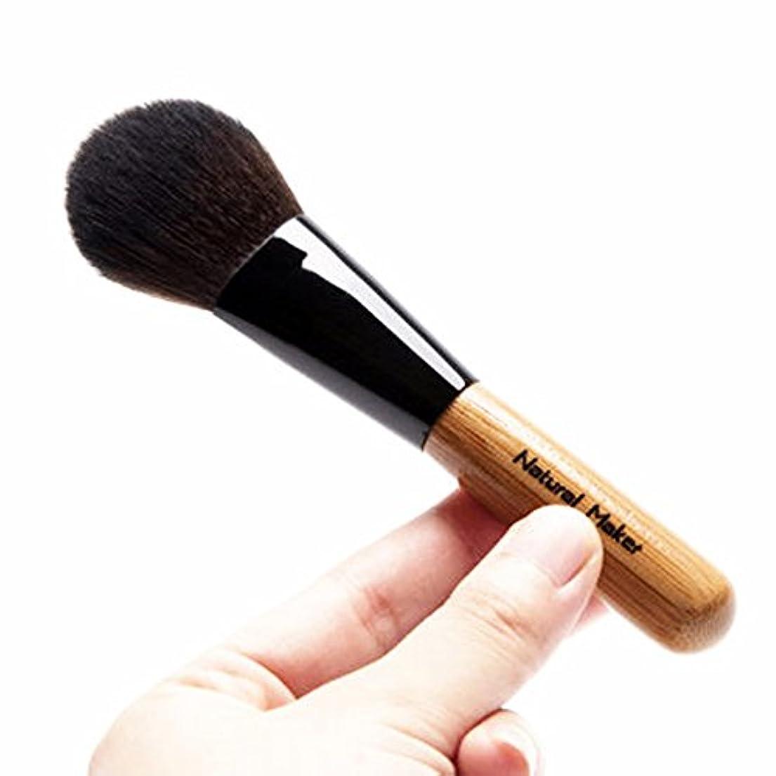 チークブラシ 化粧筆 パウダーブラシ メイクブラシ ハイライトブラシ 高級繊維毛 極上の肌触り 竹柄