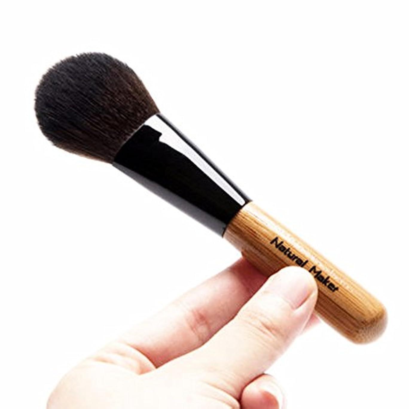 化学冷淡な防水チークブラシ 化粧筆 パウダーブラシ メイクブラシ ハイライトブラシ 高級繊維毛 極上の肌触り 竹柄