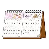 サンスター文具 ディズニー 2022年 カレンダー 卓上 2ヶ月 チップ&デール S8519463