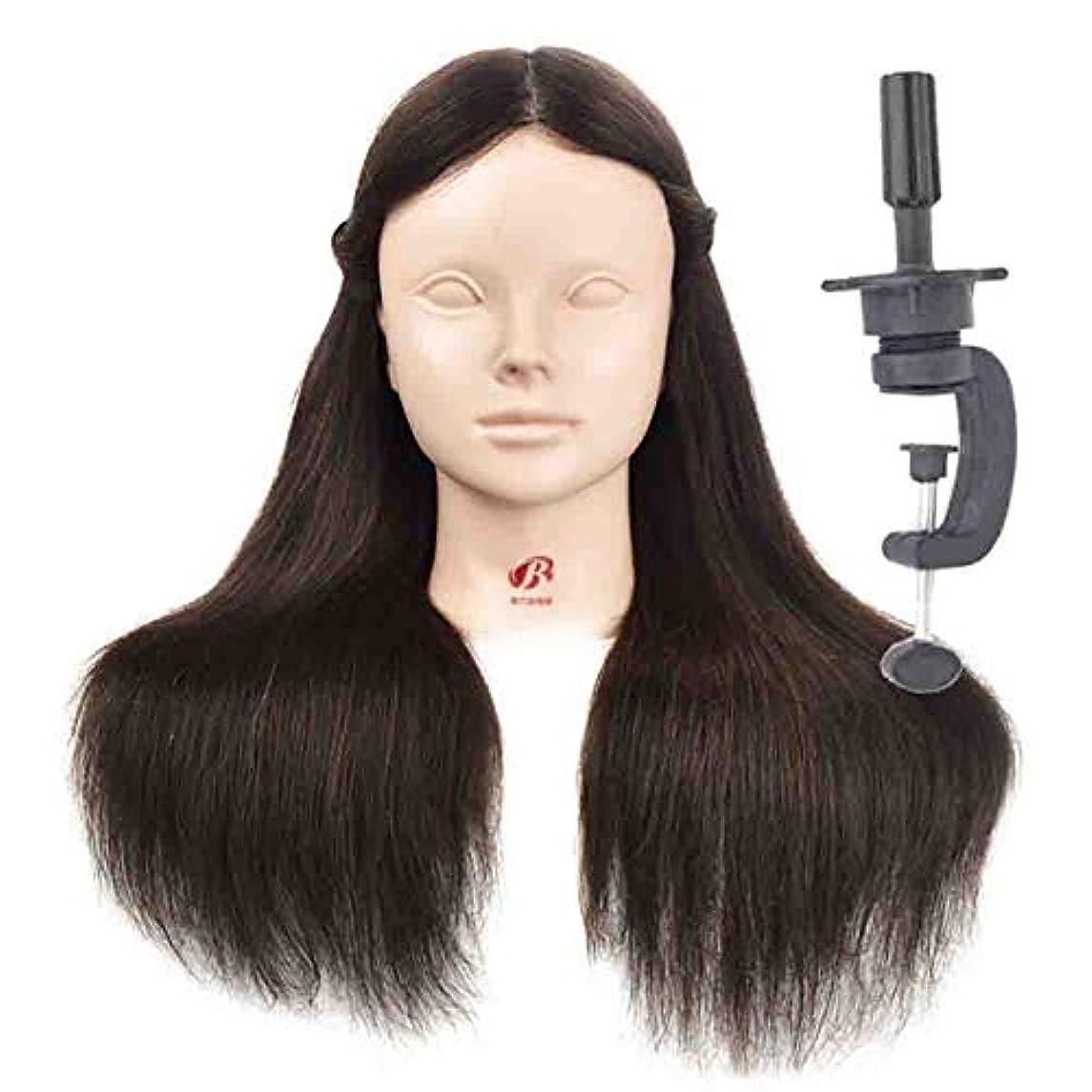 受粉する高くケーブルカーMakeup Modeling Learning Dummy Head Real Human Hair Practice Head Model Hair Salon Model Head Can be Hot Dyed