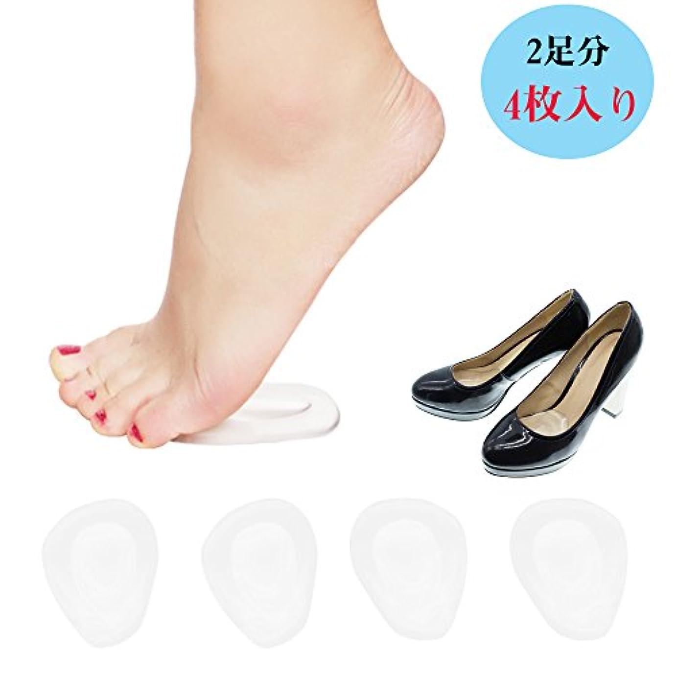 成り立つ復活させるラフ睡眠インソール,前ズレ防止 ジェルパッド つま先の痛み緩和 足裏マッサージ 靴ずれ防止パッド 柔らかい つま先ジェルクッション 2足分(4枚)2色選択 By Dr.Orem (透明)