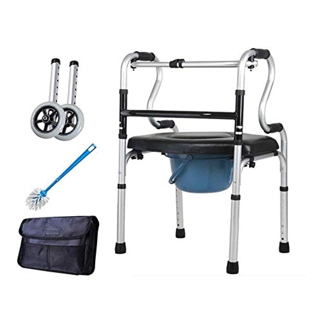 してはいけません肌人気の軽量アルミニウム歩行トロリー、折りたたみ式調節可能な歩行装置、便器付き防水ソフトシート、キャリーバッグ
