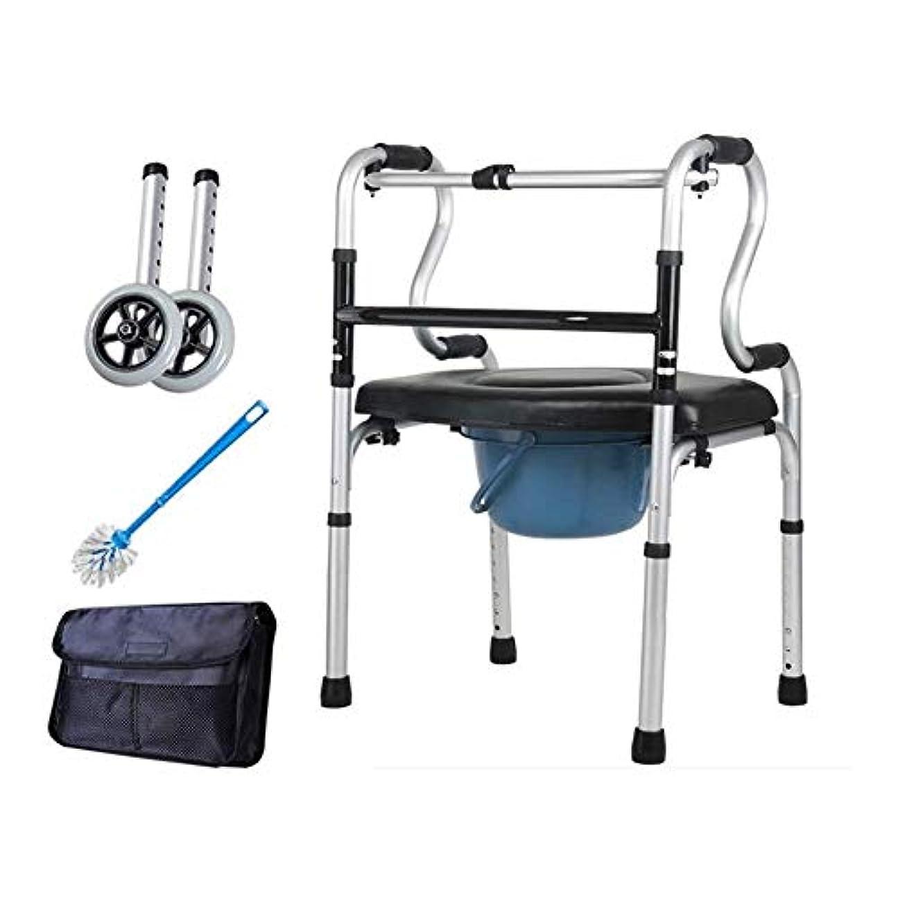 花婿満了弱まる軽量アルミニウム歩行トロリー、折りたたみ式調節可能な歩行装置、便器付き防水ソフトシート、キャリーバッグ
