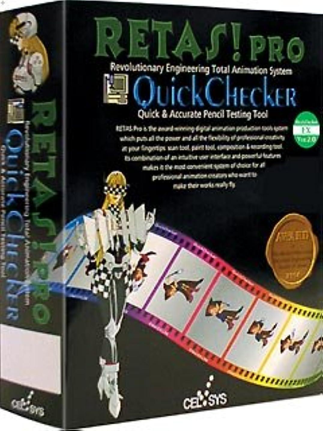 アリ学校教育急速なQuickChecker EX Ver.2.0 Macintosh 日本語版