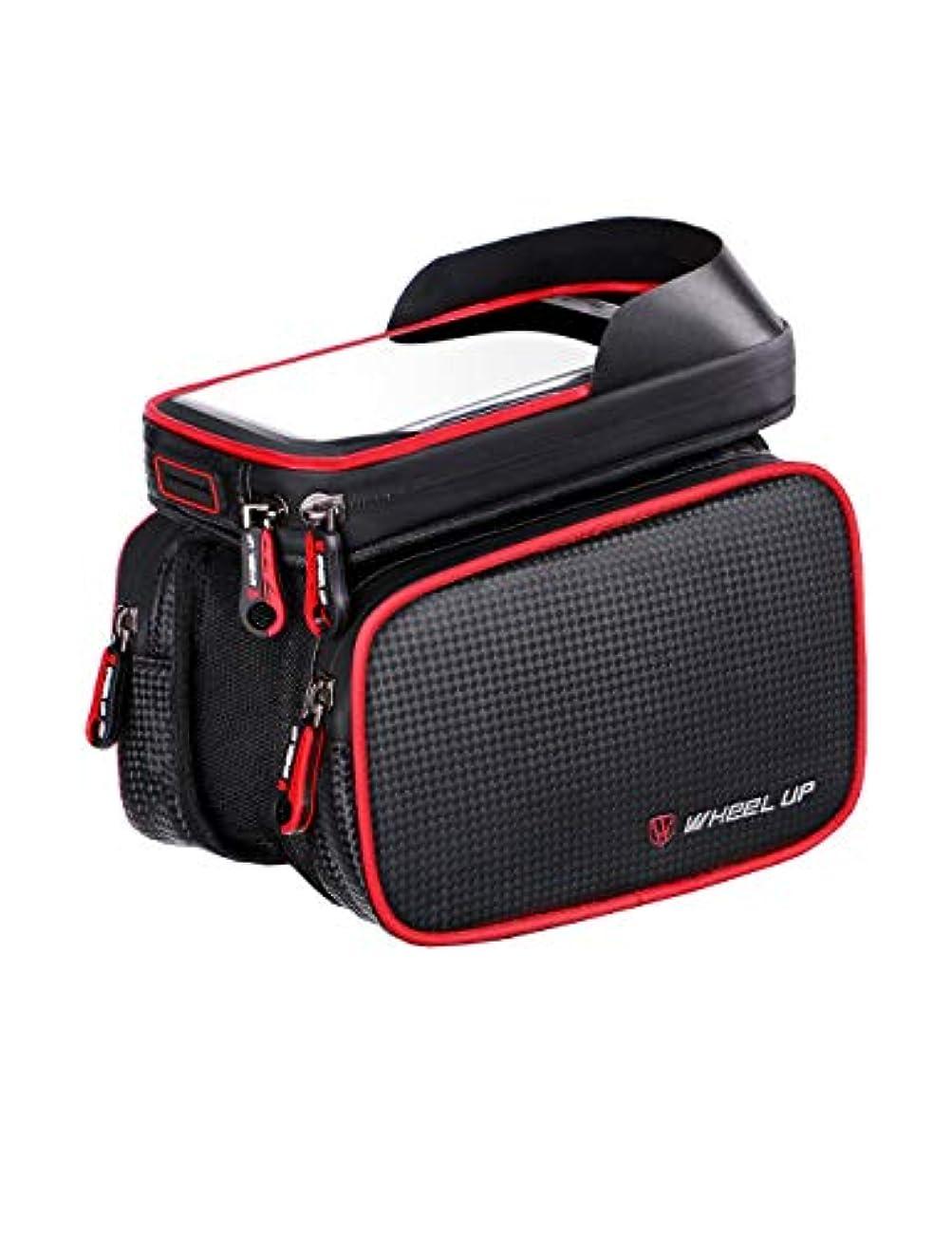 ジャニスメディアなので自転車バッグ自転車フロントシェルフ大型ストレージバッグ携帯電話バッグ防水敏感な6.2 ''タッチスクリーン