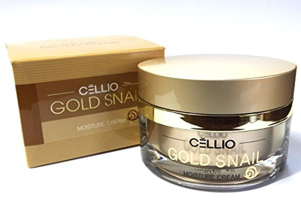 ピンチ落とし穴成人期[Cellio] ゴールドスネイルモイスチャークリーム50ml(1.7oz)/弾力性、カタツムリ粘液 / 韓国化粧品 / Gold Snail Moisture Cream 50ml(1.7oz) / elastic,snail...