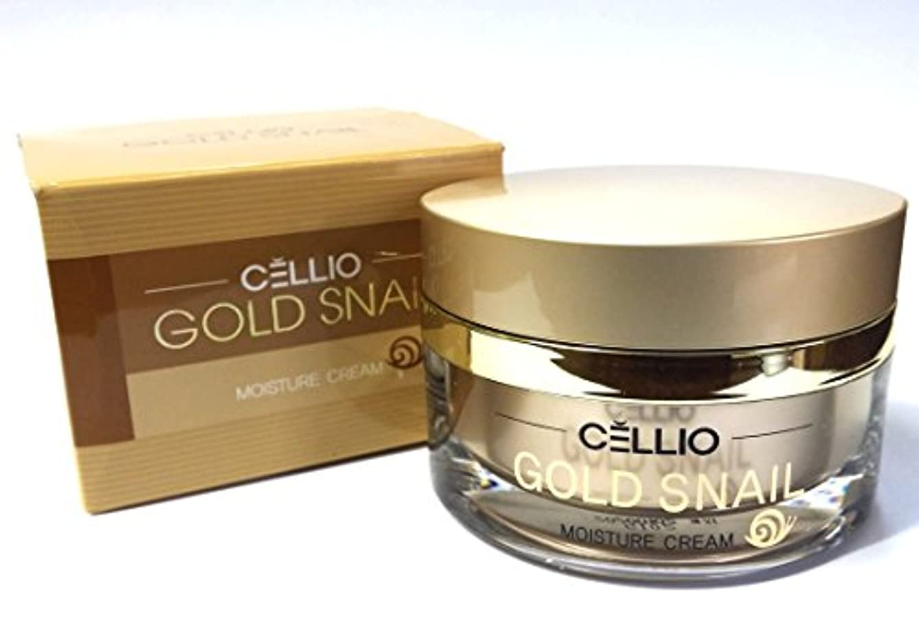 いつでもトリッキースラック[Cellio] ゴールドスネイルモイスチャークリーム50ml(1.7oz)/弾力性、カタツムリ粘液 / 韓国化粧品 / Gold Snail Moisture Cream 50ml(1.7oz) / elastic,snail mucus / Korean Cosmetics [並行輸入品]