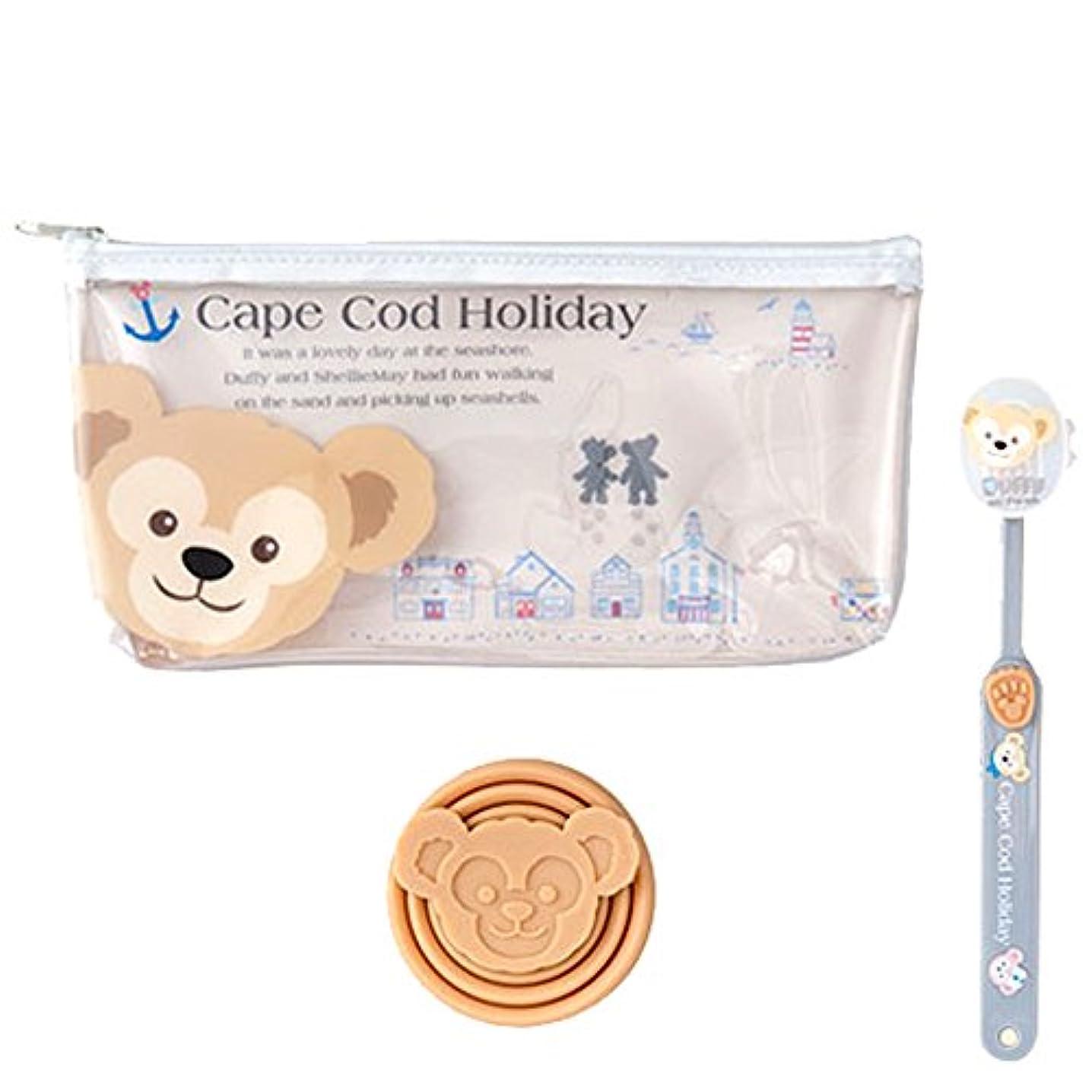 フリースすごい病なダッフィー ケープコッドの休日 ケープコッドホリデー グッズ 歯ブラシ コップ 付 (ダッフィー) トラベル 携帯 用 歯ブラシ セット ディズニー シー限定
