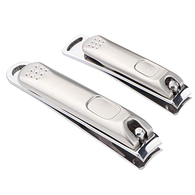 会社繊毛驚かす2ピースステンレス鋼鋭いはさみトリマーネイルクリッパーネイルカッターマニキュア