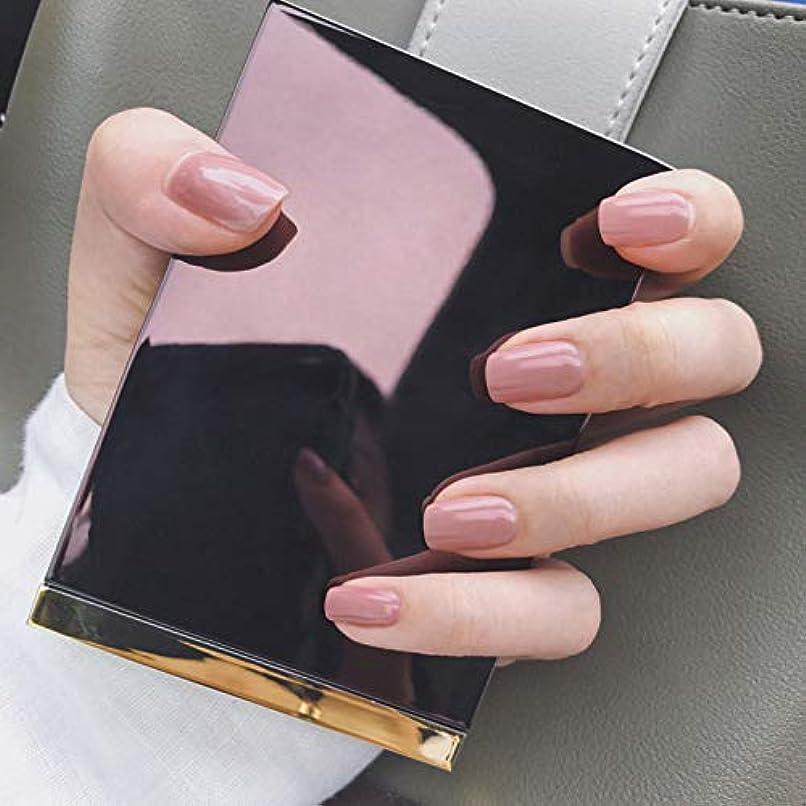 抽象論理基準オフィスネイルチップ 24枚 ショートつけ爪 シンプルワンカラーレディースカラージェル (ディープピンク)