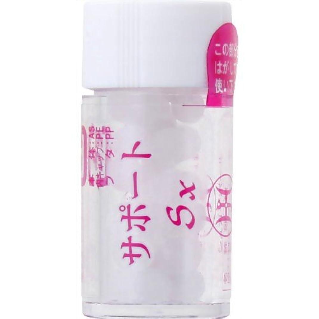 象きちんとした滑りやすいホメオパシージャパンレメディー サポートSx(小ビン)