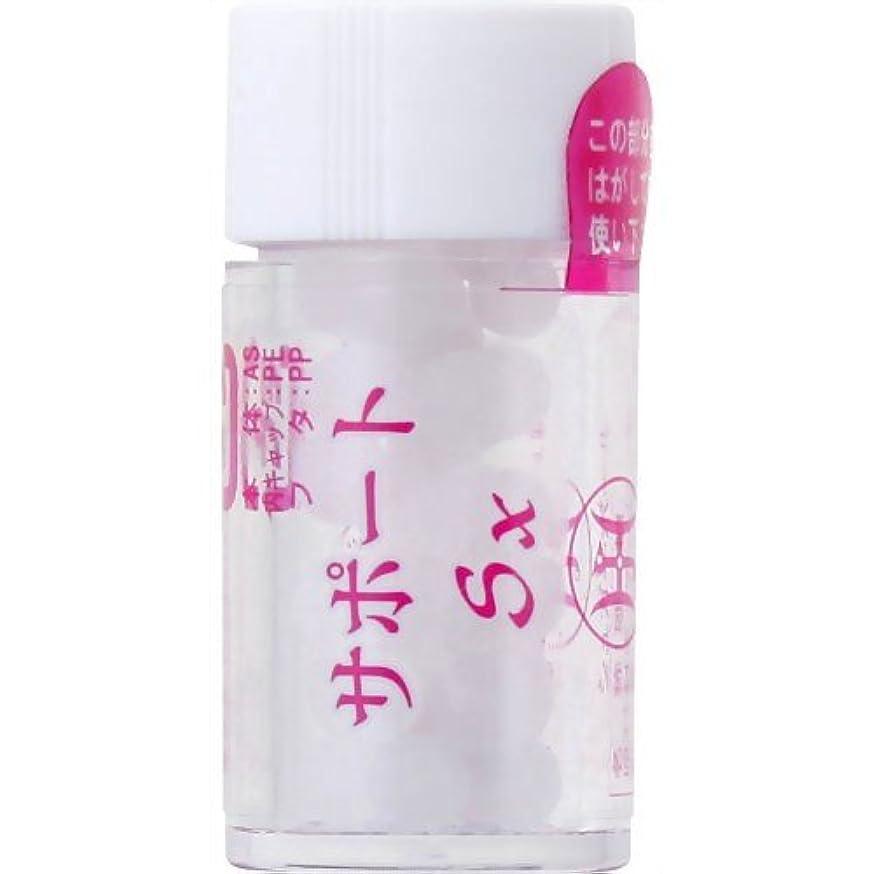 ホメオパシージャパンレメディー サポートSx(小ビン)