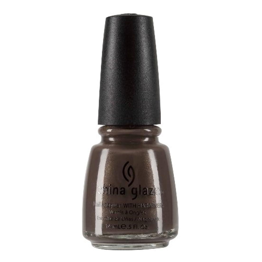 豊富にブリッジシロクマCHINA GLAZE Nail Lacquer with Nail Hardner 2 - Ingrid (並行輸入品)