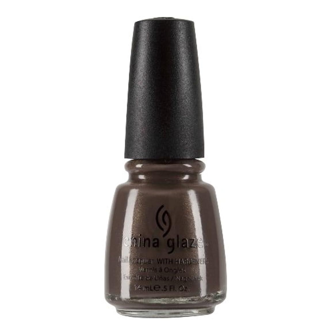 クリップ蝶ハイキングボタンCHINA GLAZE Nail Lacquer with Nail Hardner 2 - Ingrid (並行輸入品)