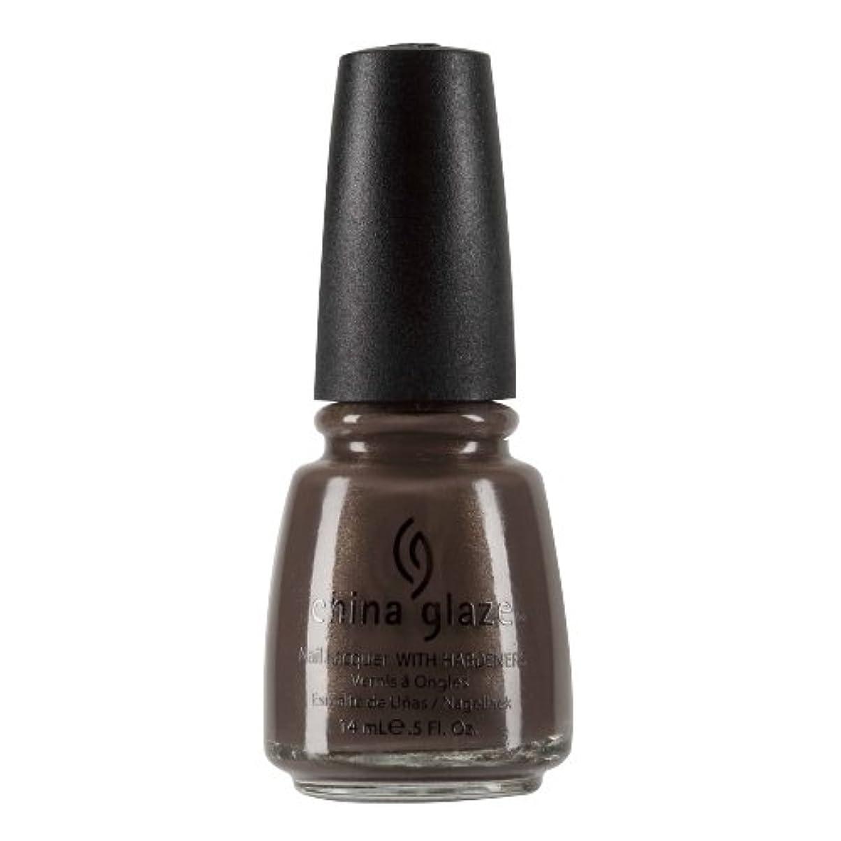 苦しみバッテリー猛烈なCHINA GLAZE Nail Lacquer with Nail Hardner 2 - Ingrid (並行輸入品)