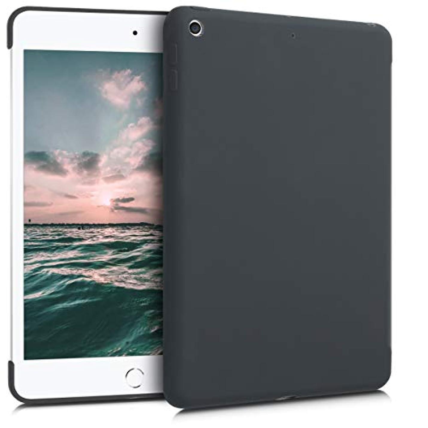 集める学校船形kwmobile Apple iPad Mini 5 (2019) 用 ケース - タブレットカバー - タブレット 保護ケース アイパッド ミニ