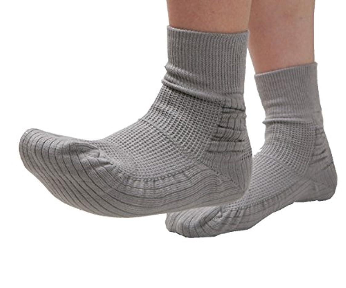 海嶺アンデス山脈締め切り転倒予防靴下つま先アップ(コーポレーションパールスター?広島大学開発商品)