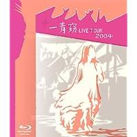 一青窈 LIVE TOUR 2004 ~てとしゃん~